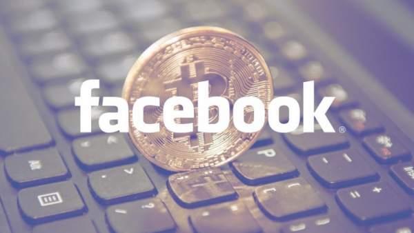 Facebook lanzará una nueva moneda virtual Facebook